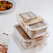 简约日ga(小)麦秸秆便na微波炉加热分格饭盒学生上班族餐盒套装