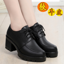 单鞋女ga跟厚底防水fa真皮高跟鞋休闲舒适防滑中年女士皮鞋42