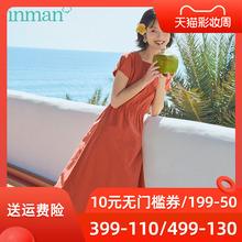 茵曼旗ga店连衣裙2pu夏季新式法式复古少女方领桔梗裙初恋裙
