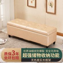 多功能ga欧服装店长pu口沙发凳子长方形可坐服装店凳箱