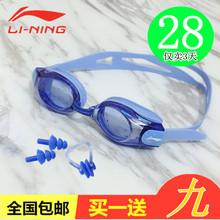 李宁泳ga高清 近视pu防雾游泳镜 专业男 女平光度数游泳眼镜