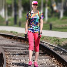 户外运ga套装女夏季pu裤防晒薄式迷彩短袖7分短裤子登山服装