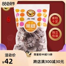 虎标老ga黑糖 姜茶pu代方法手工云南月子姜汁黑糖土红糖420g