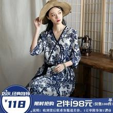 福利清ga 汉服改良pu品V领显瘦罩衫连衣裙简约宽松长袍