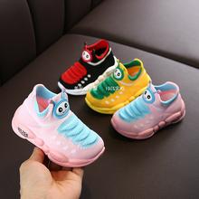 春季女ga宝运动鞋1pu3岁4女童针织袜子靴子飞织鞋婴儿软底学步鞋