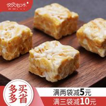 【佼佼ga口水】牛轧pu00g雪花酥烤芙条网红牛奶味糖果