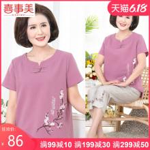 妈妈夏ga套装中国风pu的纯棉麻短袖T恤奶奶上衣服两件套