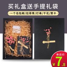 生日礼ga礼物盒子简pu包装盒礼品空盒正长方形ins风精美韩款