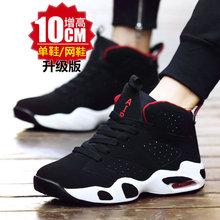 气垫内ga高男鞋6cpum10cm隐形增高鞋男透气韩款百搭休闲运动鞋网