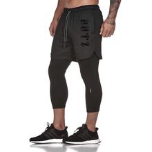 肌肉博ga冬季新式假pu裤男士七分裤跑步训练弹力修身速干裤