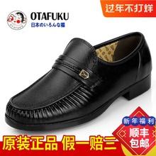 日本健ga鞋男鞋正品ax健康牌商务皮鞋男士磁疗保健鞋真皮舒适