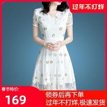 重工刺绣连衣裙夏2020新式夏装修身ga15瘦碎花le雪纺裙中裙