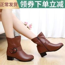 秋冬季ga鞋短靴女真le单靴子中跟棉靴女式大码鞋子4143