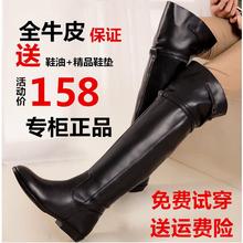 201ga秋冬季雪地le真皮过膝长靴女平底长筒靴子骑士靴大码