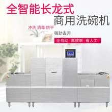 商用揭ga式全自动酒le洗杯机大型容量食堂刷碗碟机