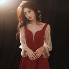 新娘敬ga服夏季回门le婚长袖中长式红色(小)晚礼服裙女平时可穿
