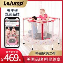 美国乐ga蹦床宝宝家le外护网弹簧跳跳床弹跳床玩具