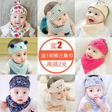 夏季薄ga囟门帽0-le个月新生儿护卤门凉帽初生宝宝胎帽