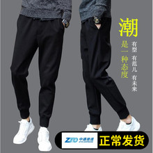 9.9ga身春秋季非oe款潮流缩腿休闲百搭修身9分男初中生黑裤子
