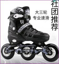 旱冰速ga(小)学生青少oe宝宝可调成年的竞速轮滑溜冰鞋
