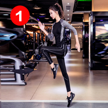 瑜伽服ga新式健身房oe装女跑步速干衣秋冬网红健身服高端时尚
