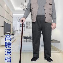 中老年ga男运动裤7am0岁爸爸装高腰大档宽松休闲裤爷爷春秋长裤