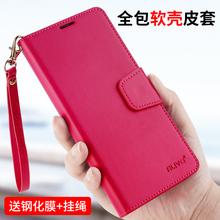 oppor9手机壳r9s保护ga11r9pam款皮套oppor9splus硅胶软
