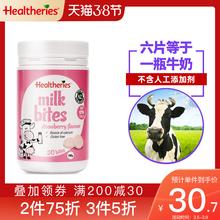 Heagatheriam寿利高钙牛新西兰进口干吃宝宝零食奶酪奶贝1瓶