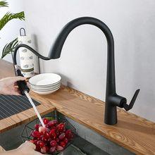 科勒黑ga0厨房洗菜am冷热全铜家用可旋转水槽抽拉式花洒增压