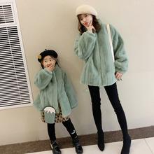 亲子装ga020秋冬am洋气女童仿兔毛皮草外套短式时尚棉衣