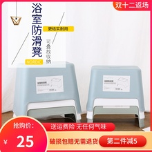 日式(小)ga子家用加厚ur澡凳换鞋方凳宝宝防滑客厅矮凳