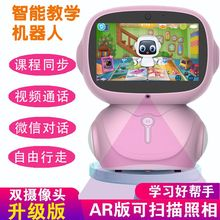 早教机ga能机器的儿ur教育陪伴机WiFi联网视频通话ai语音对