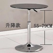 钢化玻ga升降(小)圆桌ur几圆展会洽谈桌活动桌休闲酒吧圆桌子