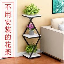 【免安装】ga欧简约客厅er层落地阳台子绿萝置物架