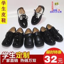 男童黑皮鞋演出鞋2020