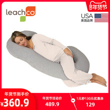 Leagahco美国in功能孕妇枕头用品C型靠枕护腰侧睡拉链抱枕