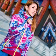 户外滑ga服女迷彩花in西藏旅游登山热反射加绒保暖棉衣