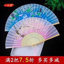 中国风ga服折扇女式hq风古典舞蹈学生折叠(小)竹扇红色随身