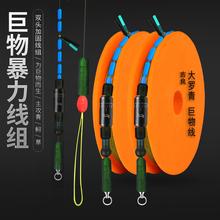 大物绑ga成品加固巨dh青鱼强拉力钓鱼进口主线子线组渔钩套装