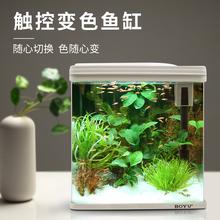 博宇水ga箱(小)型过滤du生态造景家用免换水金鱼缸草缸