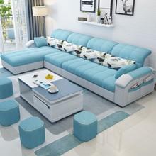 布艺沙ga现代简约三du户型组合沙发客厅整装转角家具可拆洗