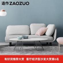 造作云ga沙发升级款du约布艺沙发组合大(小)户型客厅转角布沙发