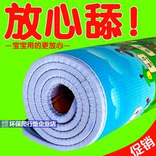 大号(小)ga泡沫地垫铺du垫宝宝宝宝拼图地板块卧室客厅垫子家用