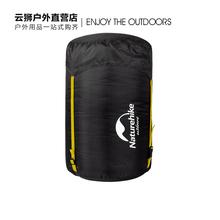 [ganec]户外睡袋专用收纳袋大号可