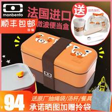 法国Mganbentec双层分格便当盒可微波炉加热学生日式饭盒午餐盒