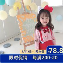 创意假ga带针织女童ec2020秋装新式INS宝宝可爱洋气卡通潮Q萌
