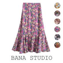 BANga意大利外贸ec紧高腰油画碎花花色荷叶边鱼尾裙半身裙长裙