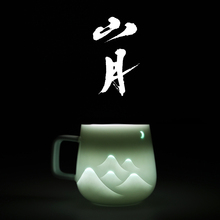 [gangcong]生日礼品定制山月玲珑杯景德镇陶瓷
