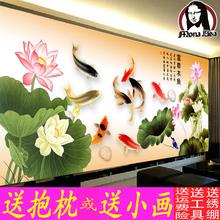 蒙娜丽ga十字绣20mo式线绣客厅富贵年年有余荷花九鱼图大幅2米5
