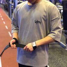 肌肉队ga健身衣服男an松透气短袖T恤运动兄弟休闲跑步训练服